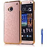 HTC One M7 Case, Vfunn Elegant Golden Plating Hard Back Case Cover for HTC One M7, with 1 Screen Protector 1 Clean Cloth Cleaner 1 Blue Stylus Pen (HTC M7) (Golden)