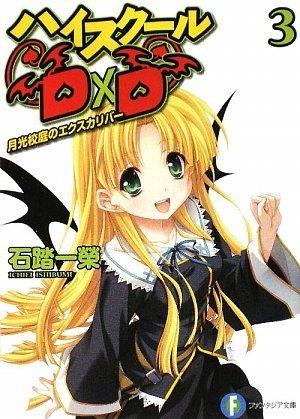 『ハイスクールD×D』金髪の美少女悪魔♡アーシアの5つの魅力