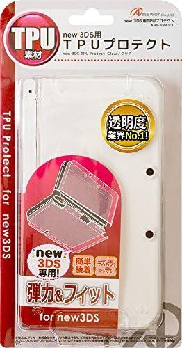 new 3DS用 TPUプロテクト クリア