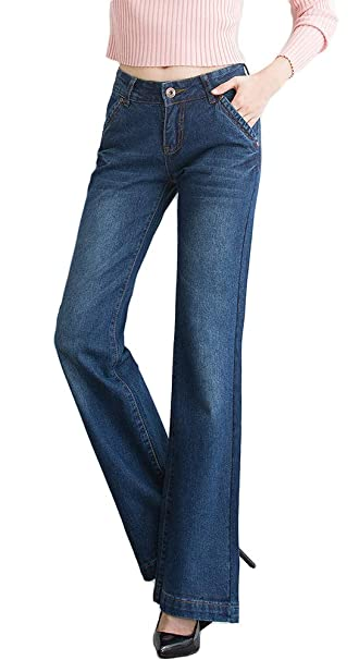 AvaCostume Womens High Waist Barely Bootcut Denim Jeans