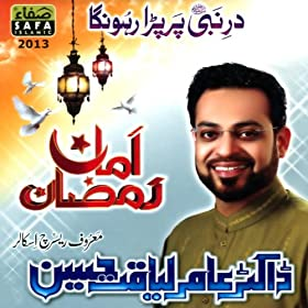 Amazon.com: Ya nabi assalam: Dr Aamir Liaquat Hussain: MP3