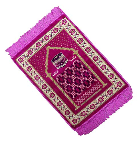 bonballoon Childrens Muslim Prayer Carpet Rug Mat Islamic Salat Small Kids Janamaz Sajda Rugs Sajadah Namaz Sajjadah Turkish Velvet Small Child Toddler Mosque Mini Praying Gebetsteppich]()