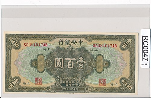 1928 CN RC0047 China 100 Yuan AU pick 199f central bank of china DE PO-01
