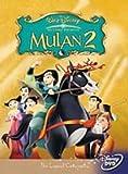 Mulan II by Ming-Na Wen