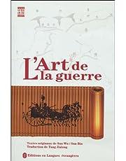 L'ART DE LA GUERRE (BILINGUE FRANCAIS-CHINOIS)