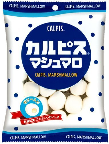 Japanese Calpico Soft Marshmallow Jelly Center Candy by Calpis (Image #1)