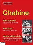 Awdat al ibn al dal - Le retour de l'enfant prodigue by Youssef Chahine