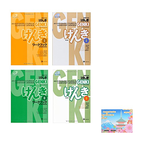 GENKI 1-2 , Learning Japanese for Beginners 4-BOOK Bundle Set , An Integrated Course in Elementary Workbook 1 , 2 & Textbook 1 , 2