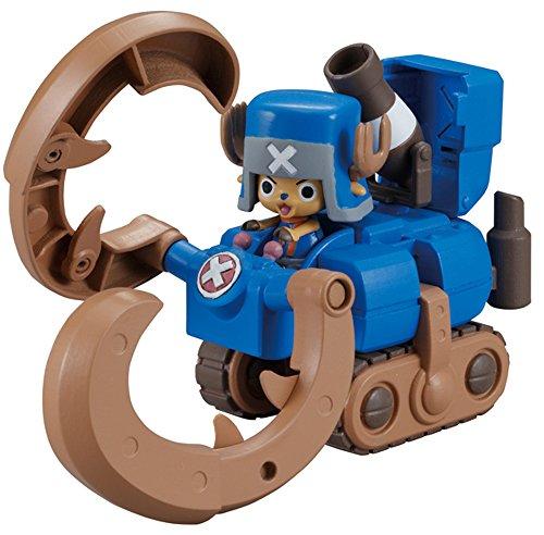 robo chopper - 3
