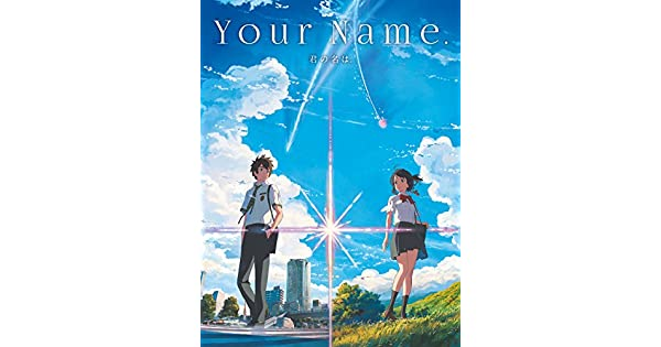 Amazon co uk: Watch Your Name [English Dubbed] | Prime Video