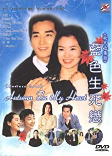 Korean movies with eng subtitle torrent
