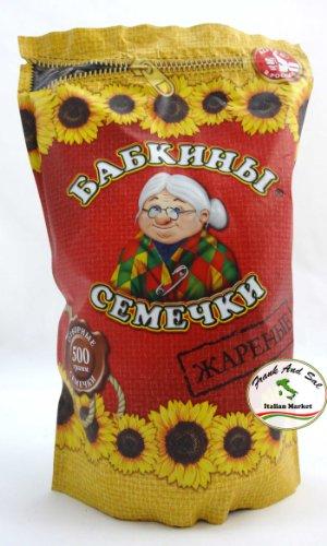 Imported Russian Roasted Sunflower Seeds Babkinu 1 Pound 2 Pack from Babkinu