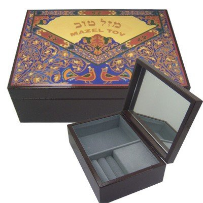 Wood Musical Hava Nagila Jewelry Box with Peacock and Flower Multicolor Design and Reflective Mirror Inside