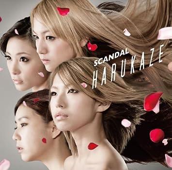 harukaze scandal mp3