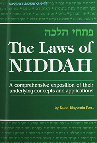 The Laws of Niddah = [Pitḥe halakhah]: A Comprehensive Exposition of Their Underlying Concepts and Applications, Vol. 1 (ArtScroll Halachah)