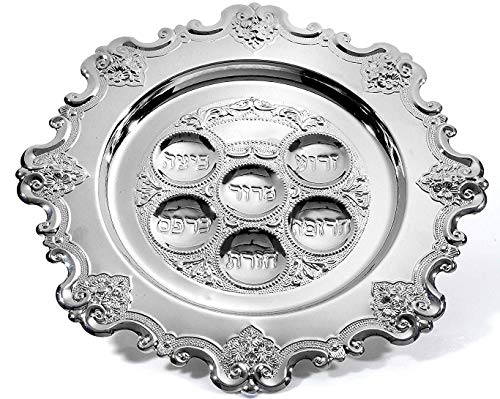 """Ner Mitzvah Silver Plated Passover Seder Plate - Traditional Judaica Passover Seder Plate - Kaarah Shallow Scalloped Edge Design Large 15"""" Diameter"""