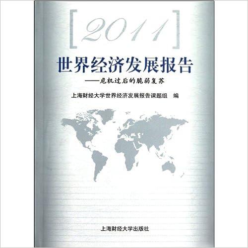 book Программа спецпрактикума для студентов заочного отделения факультета