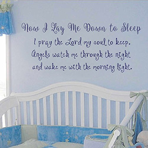 (Wall Decal Decor Now I Lay Me Down To Sleep Baby Nursery Wall Decal Kids Vinyl Wall Quote Saying Prayer Girl or Boy(Navy Blue, 14