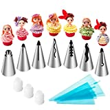 LOHOME Russian Piping Tips 20 Pieces/set - 7 Large Size Ruffle Piping Nozzles [304 Stainless Steel] + 7 Cupcake Dolls + 3 Couplers + 3 Size Reusable Decorating Bags