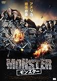 MONSTER モンスター [DVD]