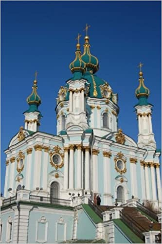 Book Saint Andrew Orthodox Church in Kiev, Ukraine: Blank 150 page lined journal for your thoughts, ideas, and inspiration