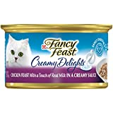 milk can 24 - Purina Fancy Feast Creamy Delights Grilled Chicken Feast With a Touch of Real Milk in a Creamy Sauce Adult Wet Cat Food