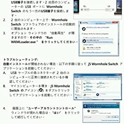 Amazon J5 Create Wormhole Switch リンクケーブル Windows Android Juc100 Kaijet J5 Create Usbケーブル 通販