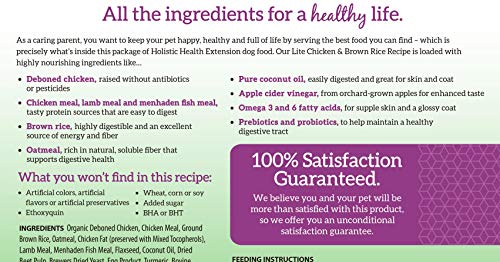 Image of Health Extension Lite Chicken & Brown Rice Recipe, 4-Pounds