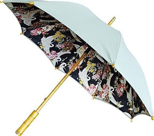 Umbrellas Hawaii - Sun Protection UPF 50+ [並行輸入品]