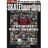 SKATEboarding JAPAN 2017年1月号 小さい表紙画像
