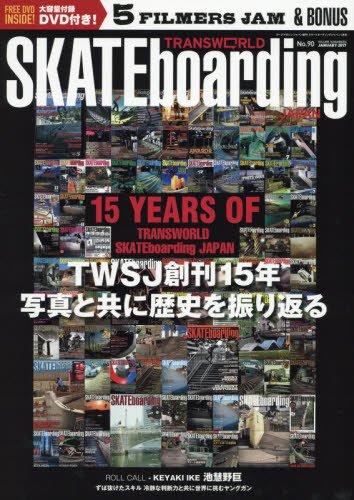 SKATEboarding JAPAN 2017年1月号 大きい表紙画像