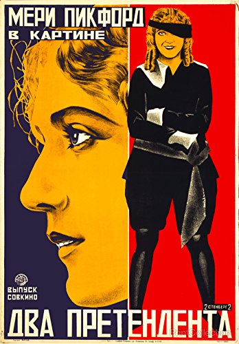 Print Collection Mary Pickford Movie Poster For The Pretender