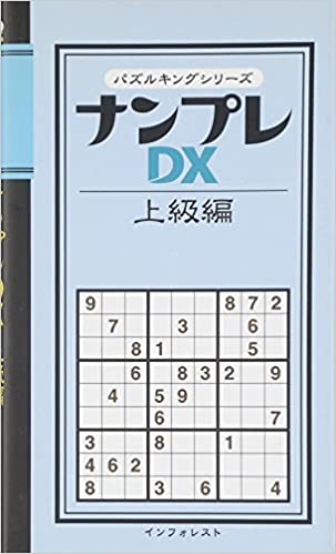 Sudoku Ebook Nedlasting Nettsteder Pdf