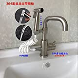 LHbox Basin Mixer Tap Bathroom Sink Faucet 304 Stainless Steel Single Hole Basin-Water taps with Shower Woman wash Spray Gun, hot and Cold Dual,304 Basin Mixer with Spray Gun