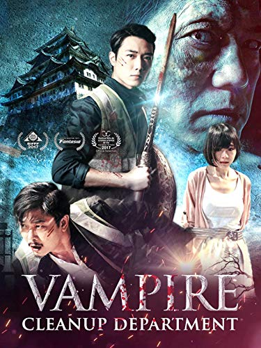 Vampire Cleanup Department - Chinese Movie - English Subtitle