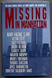 img - for Missing in Manhattan: The Adams Round Table book / textbook / text book
