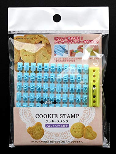 Cookie Stamp Alphabets And