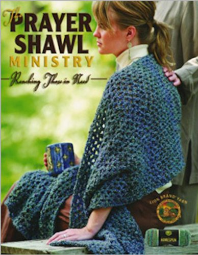 (Prayer Shawl Ministry)