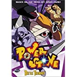 Power Stone - Battle Training! (Vol 2) by Section 23