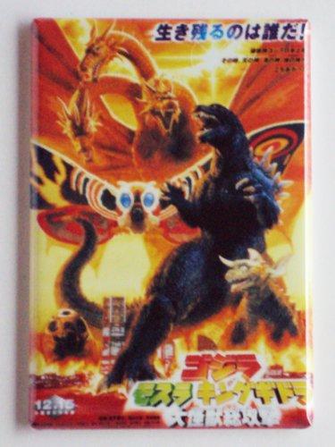 Godzilla vs. Ghidorah vs. Mothra (Japan) Fridge Magnet (2 x 3 inches) (Magnet Godzilla)