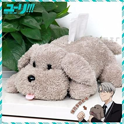 Anime Cartoon Japan YUR!! ON ICE Soft Plush Tissue Box Home Decoration Toys New