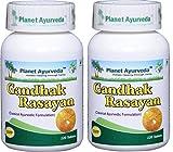 Cheap Planet Ayurveda Gandhak Rasayan Vati – Herbal Tablets, 100% Natural – 2 Bottles (Each Bottle contains 120 tablets)