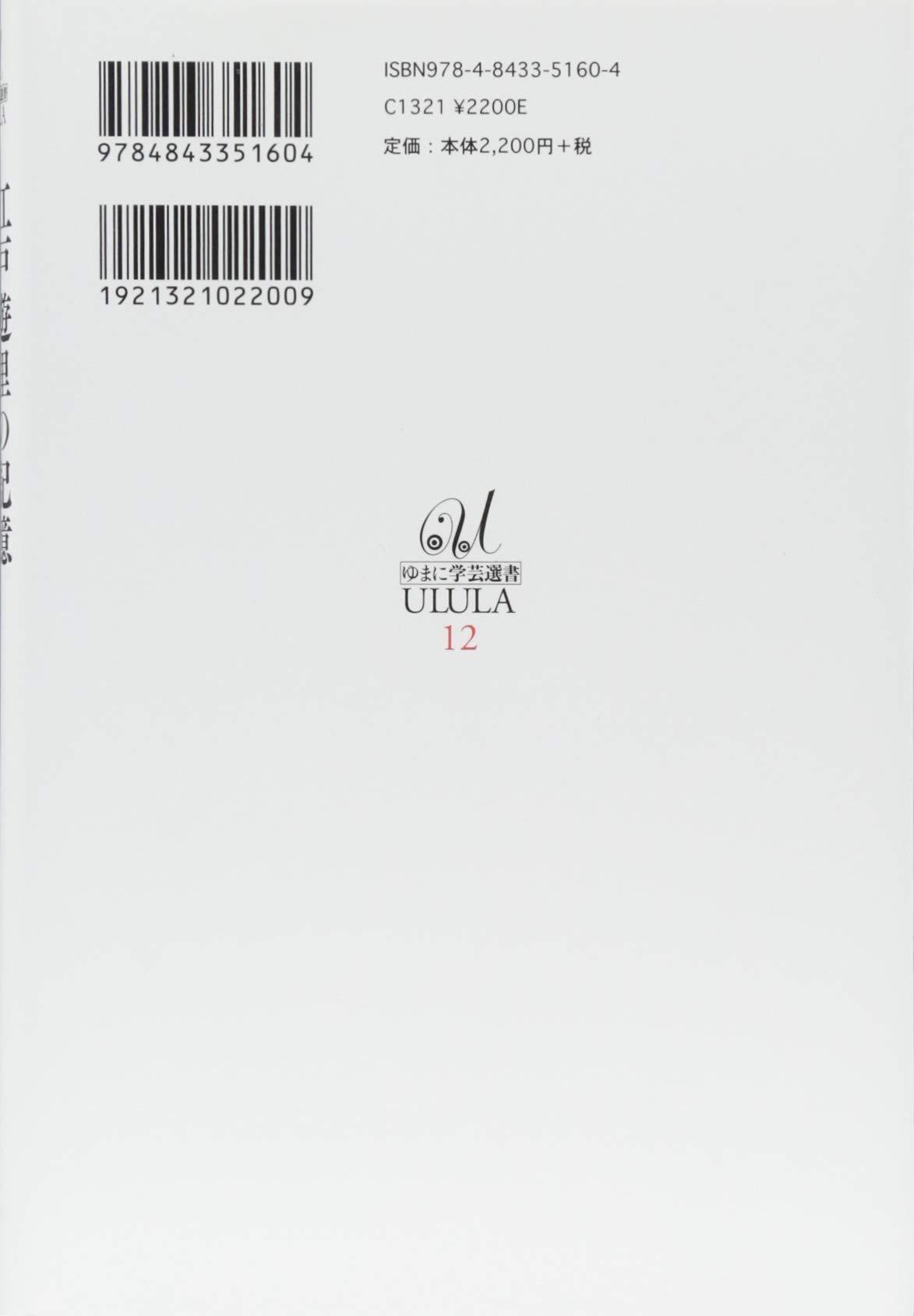 Sheena Halili (b. 1987),Wallis Currie-Wood Sex pics & movies Suzan Farmer,Phil Burke