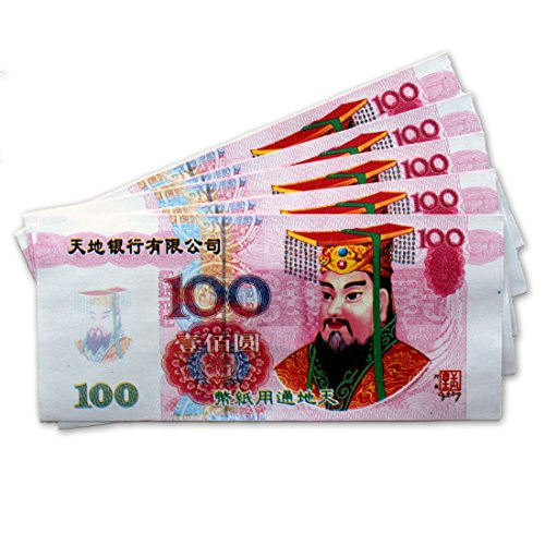 Chinese Joss Paper - Hell Bank Notes - Chinese Yuan (Pack of - Money Notes Paper