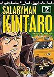 Salaryman Kintaro 2 [DVD] [2005] [Region 1] [US Import] [NTSC]