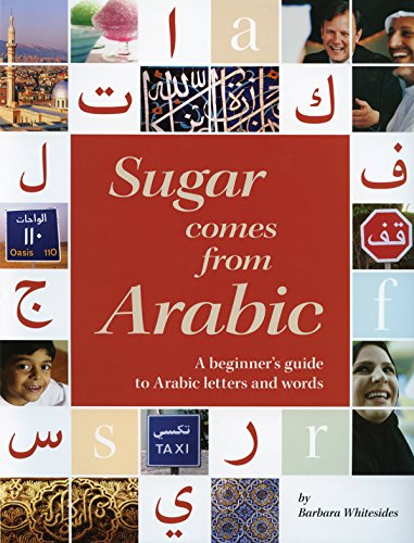 Sugar Comes from Arabic: A Beginner's Guide to Arabic Letters and Words (English and Arabic Edition)