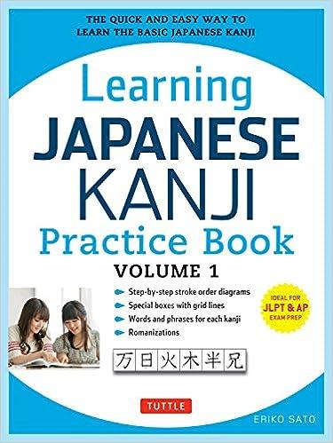 amazon com learning japanese kanji practice book volume 1 jlpt