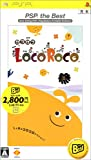 LocoRoco (PSP the Best) [Japan Import]