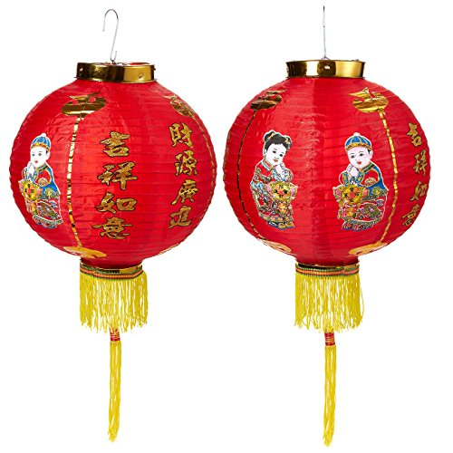 2-Piece-Paper-Lanterns-Red-Hanging-Chinese-Decorations-for-Lunar-New-Year-Spring-Festivals-or-Celebrations-114-x-222-Inches