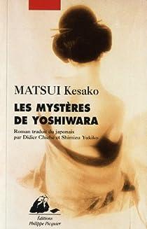 Les mystères de Yoshiwara par Kesako